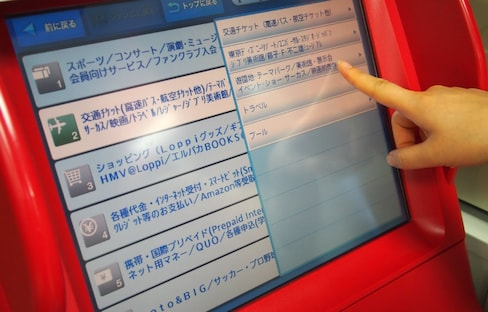How to Use a Loppi Ticket Machine