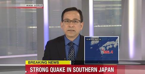 구마모토현에 진도7의 지진 발생