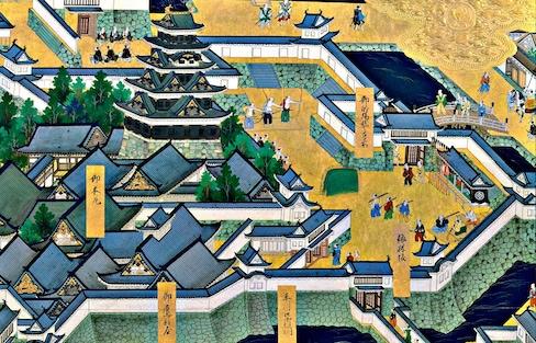 독특한 7가지 일본 성의 이야기