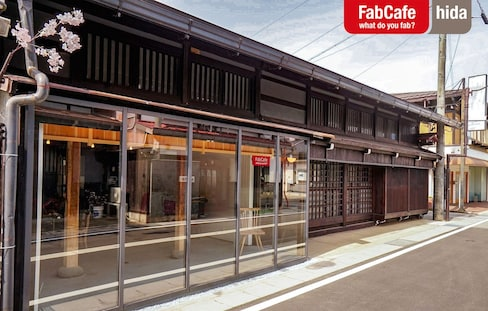 3-D Printing Café in Gifu
