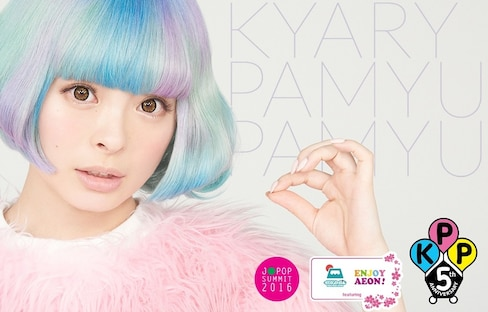 Kyary Pamyu Pamyu to Open J-Pop Summit 2016