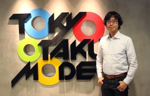 Marketing the Otaku Lifestyle Abroad