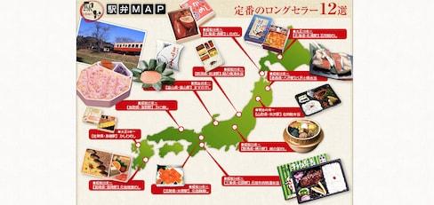 車站裡的不變美味,日本「駅弁」究竟是種什麼便當?