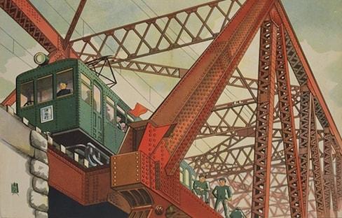 Inspirational Vintage Illustrations of Trains