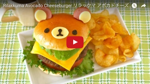 Make Your Own Rilakkuma Avocado Cheeseburger!