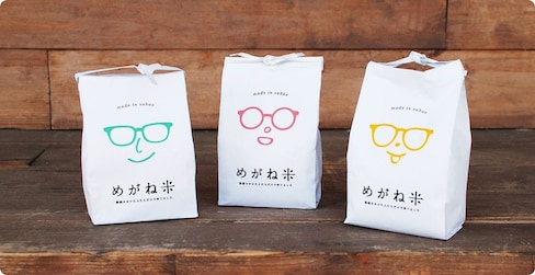 Bespectacled Rice Made by Farmers with Glasses