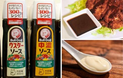 당신의 버거를 더 맛깔나게 해줄 일본 소스 3