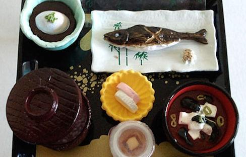 Full Japanese Breakfast, Miniaturized