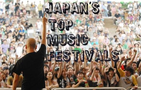 Japan's Top Music Festivals