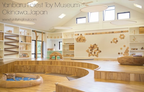 Yanbaru Forest Toy Museum in Okinawa