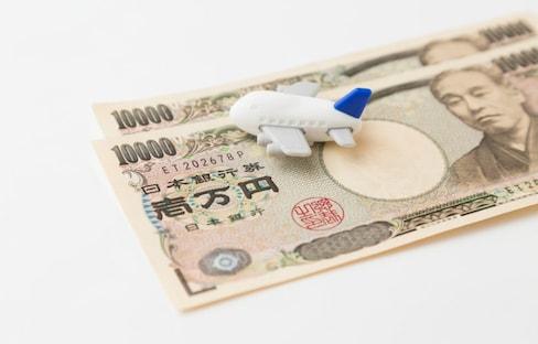 出门在外,在日本旅游时的省钱Tips