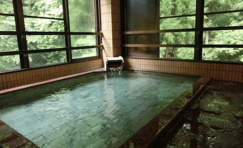 A Secluded Hot Spring in Tokyo!