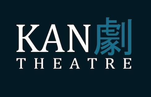 All About Kangeki Theatre