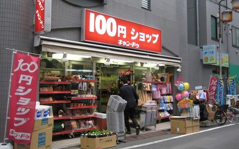 ความแตกต่างของ 4 ยักษ์ใหญ่ร้านร้อยเยน