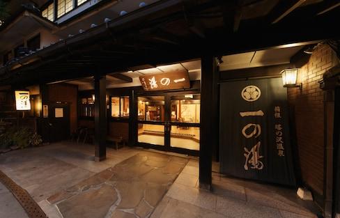 Ichinoyu Ryokan: The Hot Choice for Hakone
