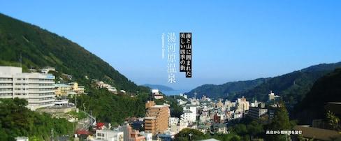 神奈川湯河原站附近的7個必去小店&旅館