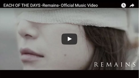 Each of the Days — 'Remains'
