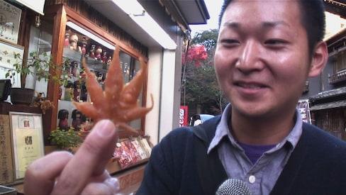 """可以""""吃""""的红叶!"""