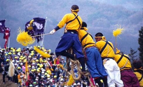 Onbashira: Japan's Most Dangerous Festival