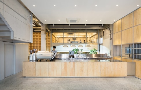 Fifth Blue Bottle Location Opens in Nakameguro