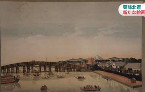 6 Hokusai Watercolors Found in Netherlands?