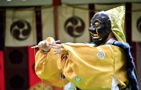 Full List—Japan's Intangible Cultural Heritage