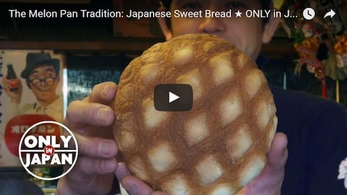 The Melon Pan of Asakusa