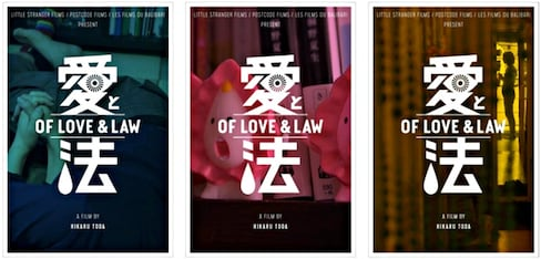 Of Love & Law: Japan's First LGBT Law Firm