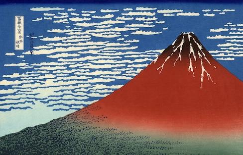 일본의 유명한 4대 화산