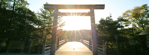 Living Heritage: Ise Grand Shrine