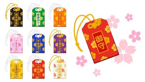 日本的六种御守