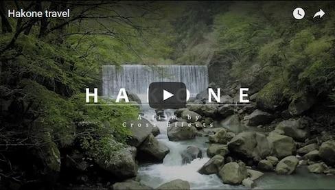 Stunning Video Captures the Spirit of Hakone