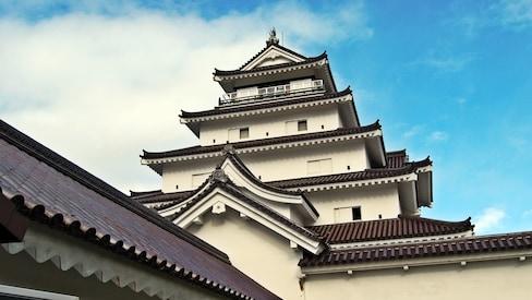 Aizuwakamatsu: Modern City, Samurai Spirit