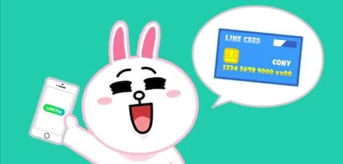 Why You Should Get a Line Pay Card Now