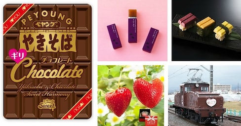 The Best of Valentine's Day Shopping in 2017