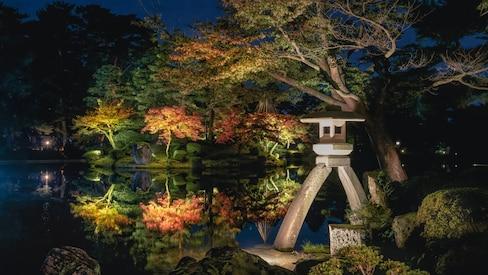 Kanazawa Castle & Kenrokuen Garden