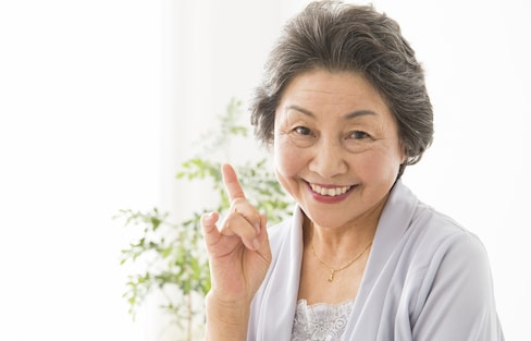 All About Japanese Longevity