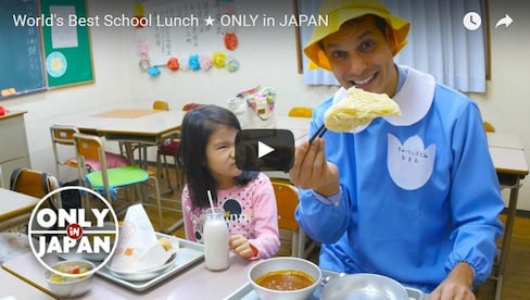 Tokyo Restaurant Serves Real School Lunches