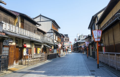 Go Back in Time on Historic Streets of Gion