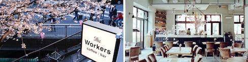 中目黑有家小餐館,一到櫻花季就推出超值套餐,今年你預定了嗎?
