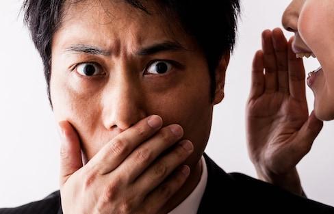 아무도 알려주지 않는 LGBT+ 일본어 은어