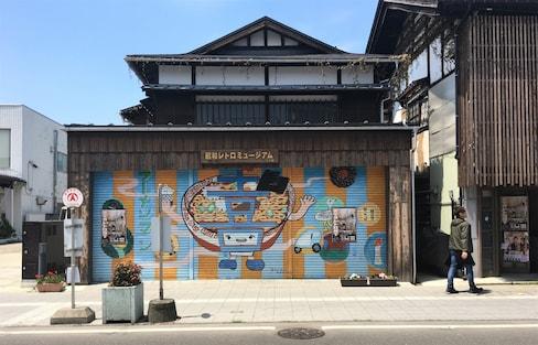 The Many Sides of Kitakata