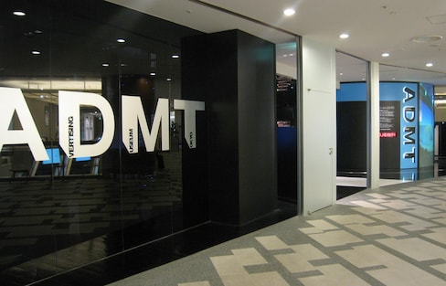 All About ADMT: Advertising Museum Tokyo