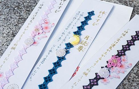 【東京私房景點】阿佐谷神明宮|能帶來好運的超可愛結緣御守♡