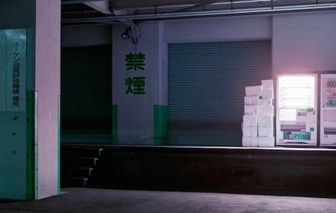 Shine Light on Power Draining Vending Machines