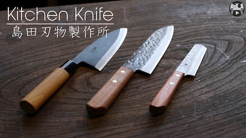 Handmade Knives in Yamagata