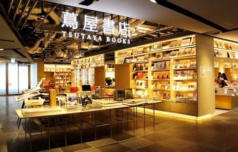 号外 | 新开的银座茑屋书店有没有变更美?