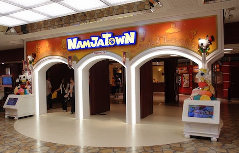 Get Your Fill of Food & Games at Namja Town