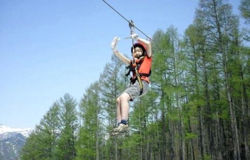 Zipline Adventures Accessible from Tokyo