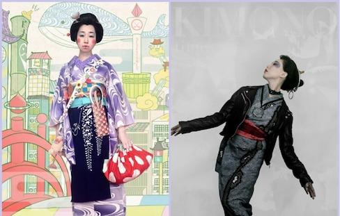 Akira Times- 네오팝 기모노
